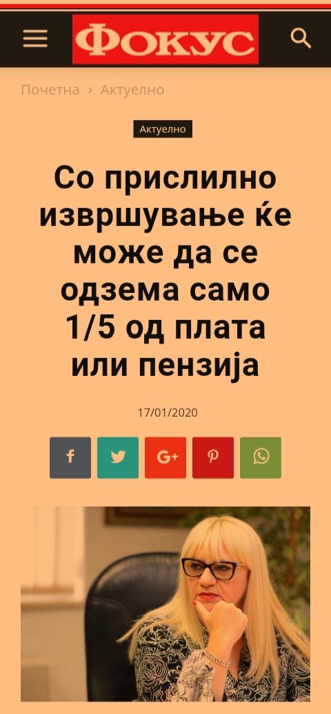 Браво за СДСМ, така се сака Македонија - Page 5 Img_2033