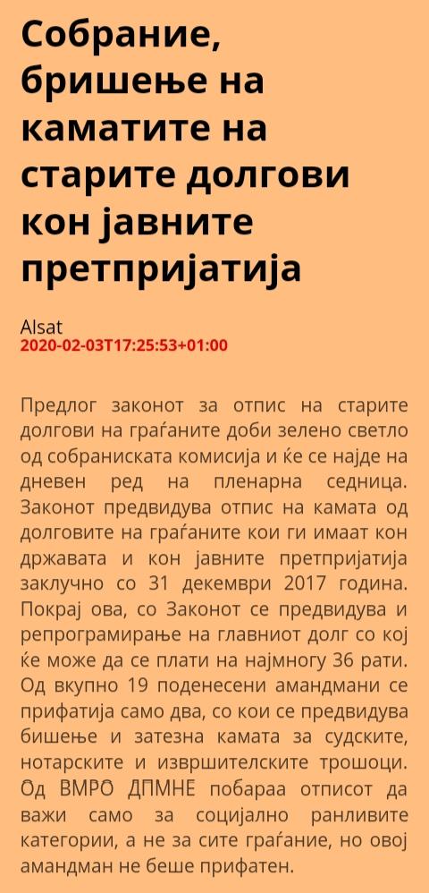 Браво за СДСМ, така се сака Македонија - Page 7 Img_2050