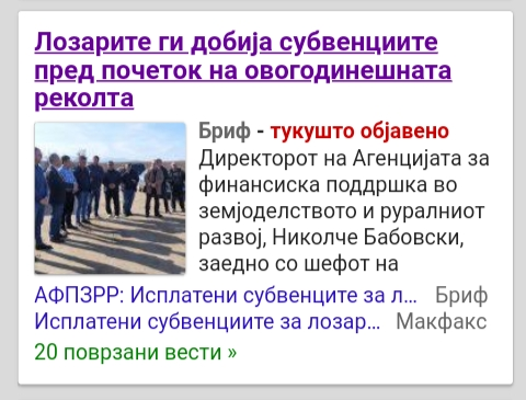 Браво за СДСМ, така се сака Македонија - Page 7 Img_2052