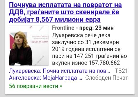 Браво за СДСМ, така се сака Македонија - Page 7 Img_2054