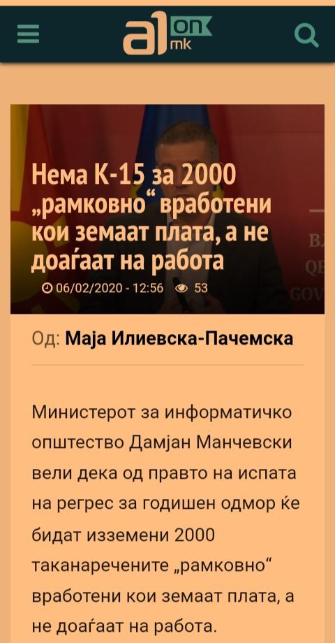 Браво за СДСМ, така се сака Македонија - Page 7 Img_2061