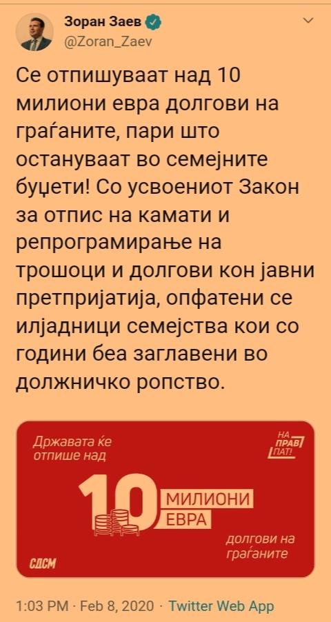 ZORAN ZAEV - Page 38 Img_2065