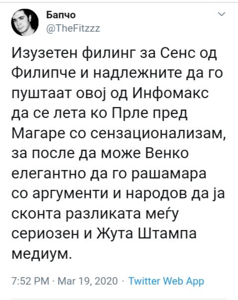 ПОЛИТИЧКИ ТВИТОВИ - Page 30 Img_2105