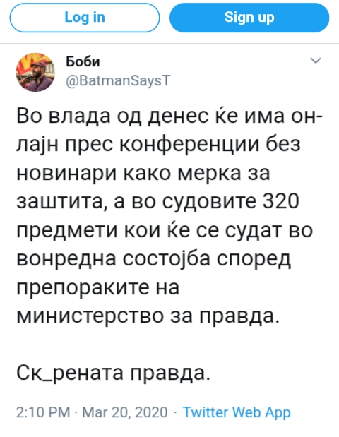 ЛУДАЦИТЕ од ВРО - ДПНЕ Img_2107