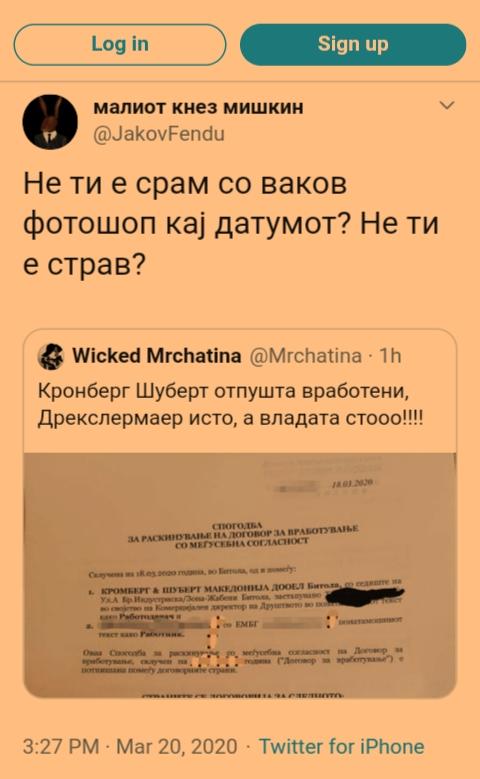 ЛУДАЦИТЕ од ВРО - ДПНЕ Img_2109