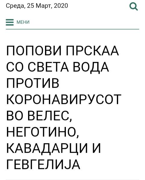 Разни вести од Македонија - Page 35 Img_2115
