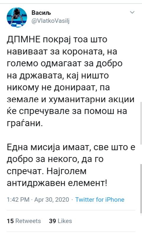 ПОЛИТИЧКИ ТВИТОВИ - Page 36 Img_2140
