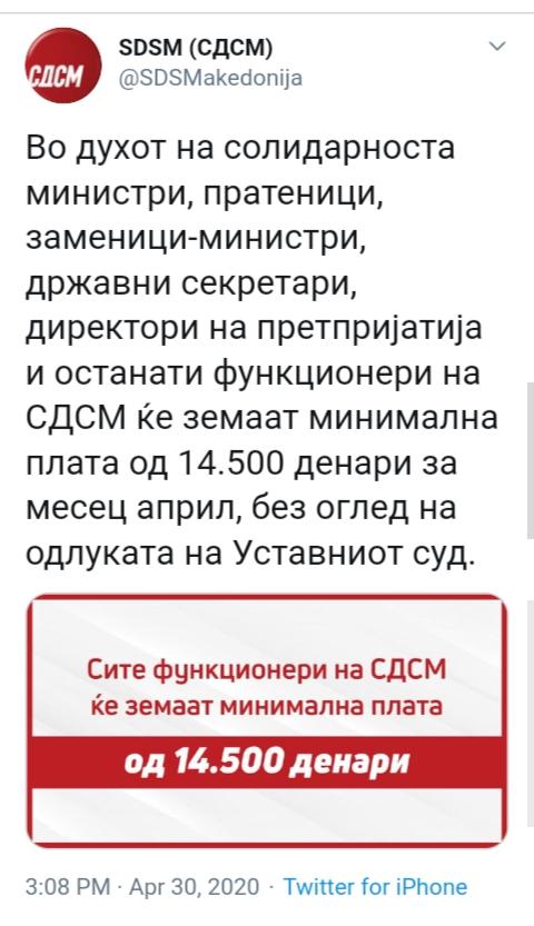 Браво за СДСМ, така се сака Македонија - Page 9 Img_2141