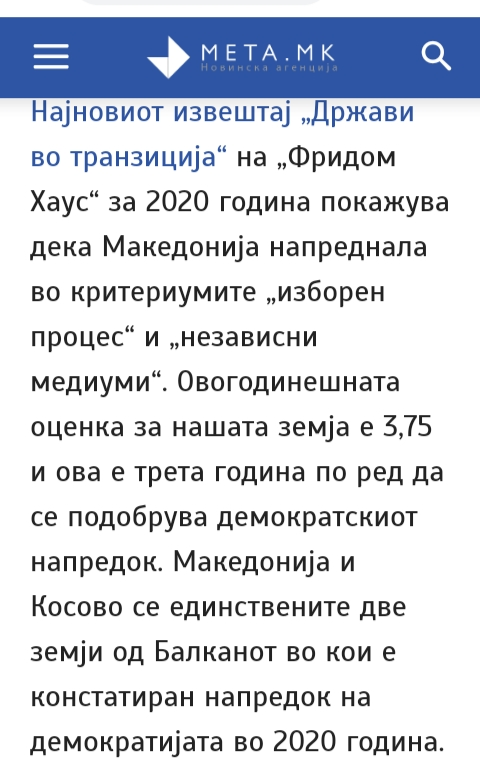 Браво за СДСМ, така се сака Македонија - Page 9 Img_2152