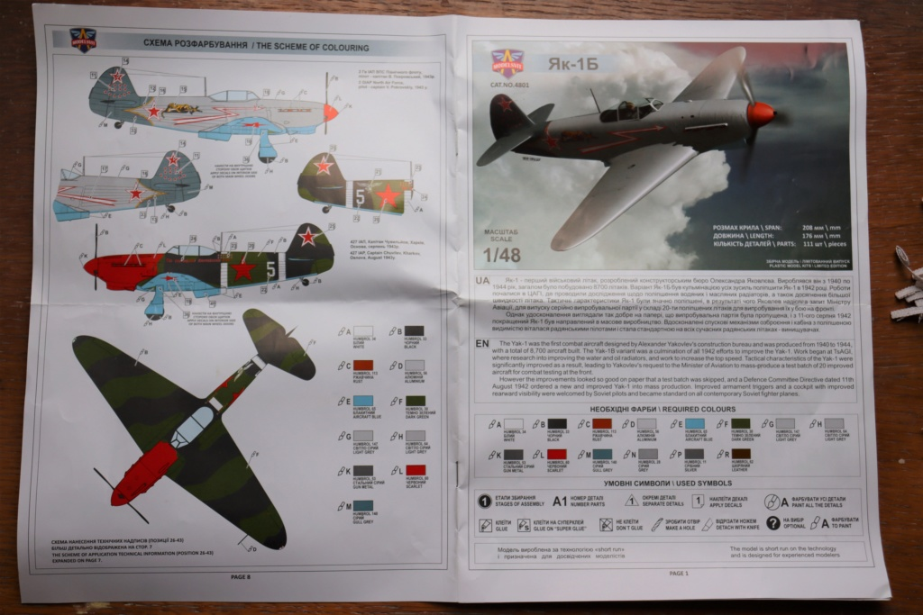 YAK 1b Albert LITTOLF (MODELSVIT 1/48) Img_9460