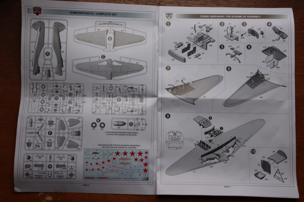 YAK 1b Albert LITTOLF (MODELSVIT 1/48) Img_9461