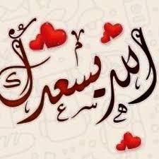 أجمل وأحلى الأغاني الرومانسية ( يا خلي القلب ) بصوت الفنان الرومانسي جمال عبد القادر 424210