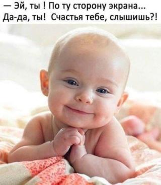 Болталка- 9 46629310