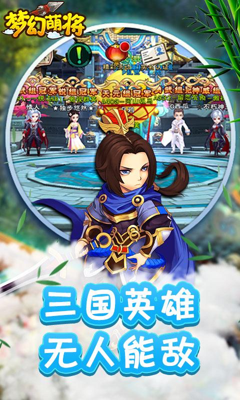 >Mobile Private Game< Thần Tiên Tranh Bá FREE VIP 6 nhận KC online 112