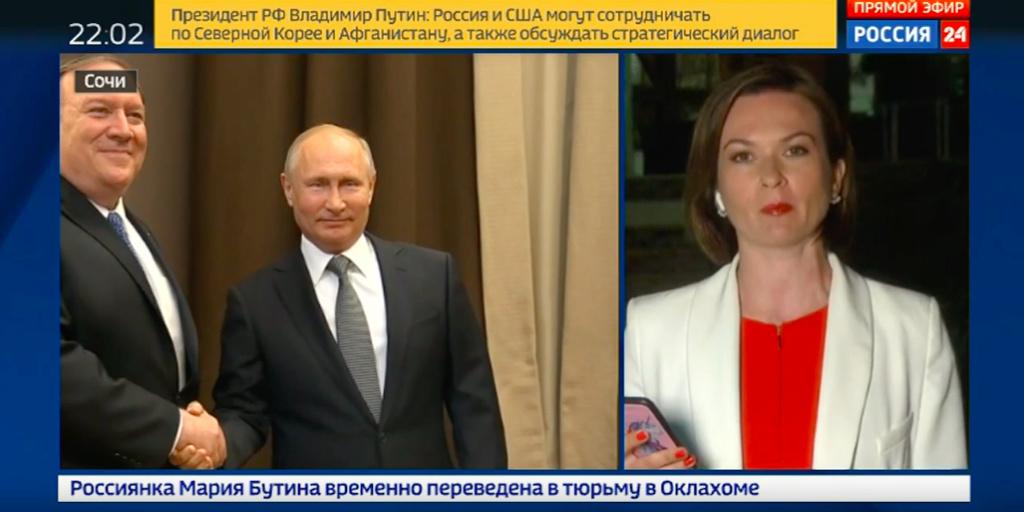 Putina pred sastanak sa Pompeom prati 6 Su-57 Slika228