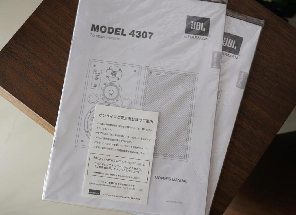 [SOLD] JBL 4307 Studio Monitor Loudspeaker ( Apr 26 - added more photo) 4307_014