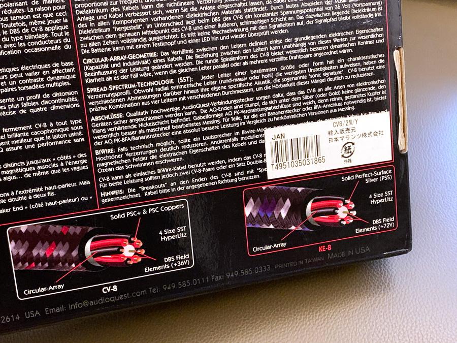 Audioquest CV-8 Speaker cable (Spade / 72v DBS / 2 meter) Cv8_0211