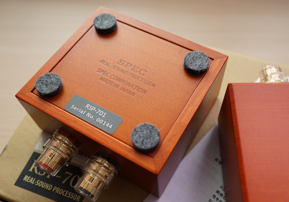 SPEC RSP-701 Sound Processor Rsp_0310