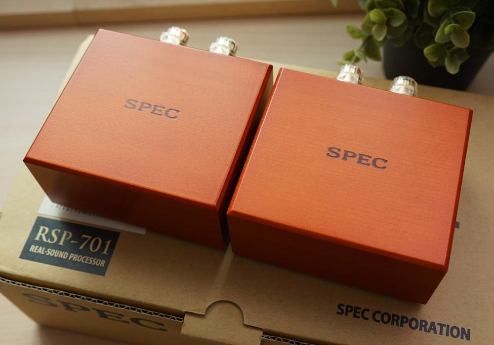 SPEC RSP-701 Sound Processor Rsp_0610