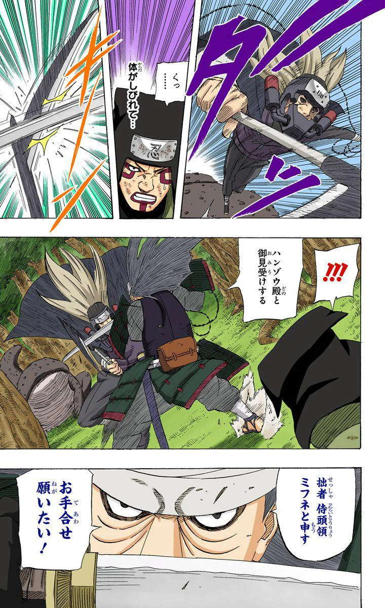 Time 7 novo + Kawaki venceria Mei terumi ou mesmo Tsunade ?? - Página 4 11210