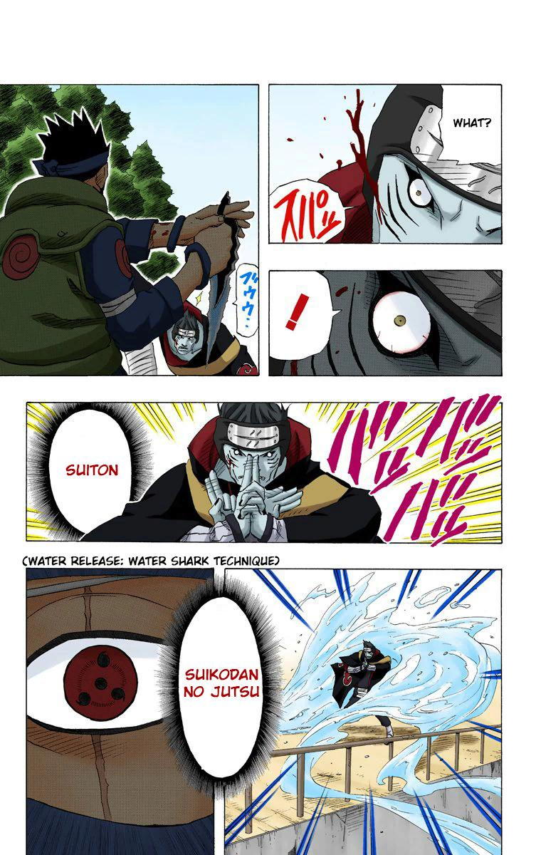 Tsunade vs Itachi e Kisame (Clássico) Asuma_11