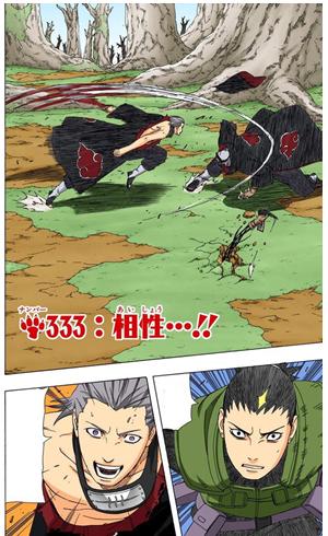 Kakuzu vs. Gaara Hidan_19