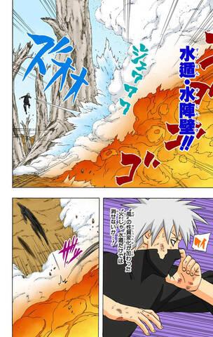 Kakuzu vs Choza e Chouji - Página 4 Kakash19