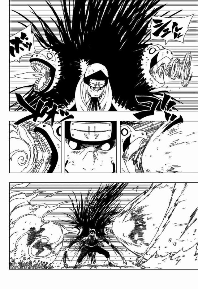 Sasuke (Hebi) vs Tsunade (Byakugou) - Página 2 Kakuzu28
