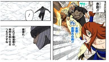 Kakashi 1 MS e Mei vs Mū e Konan Kiriga14