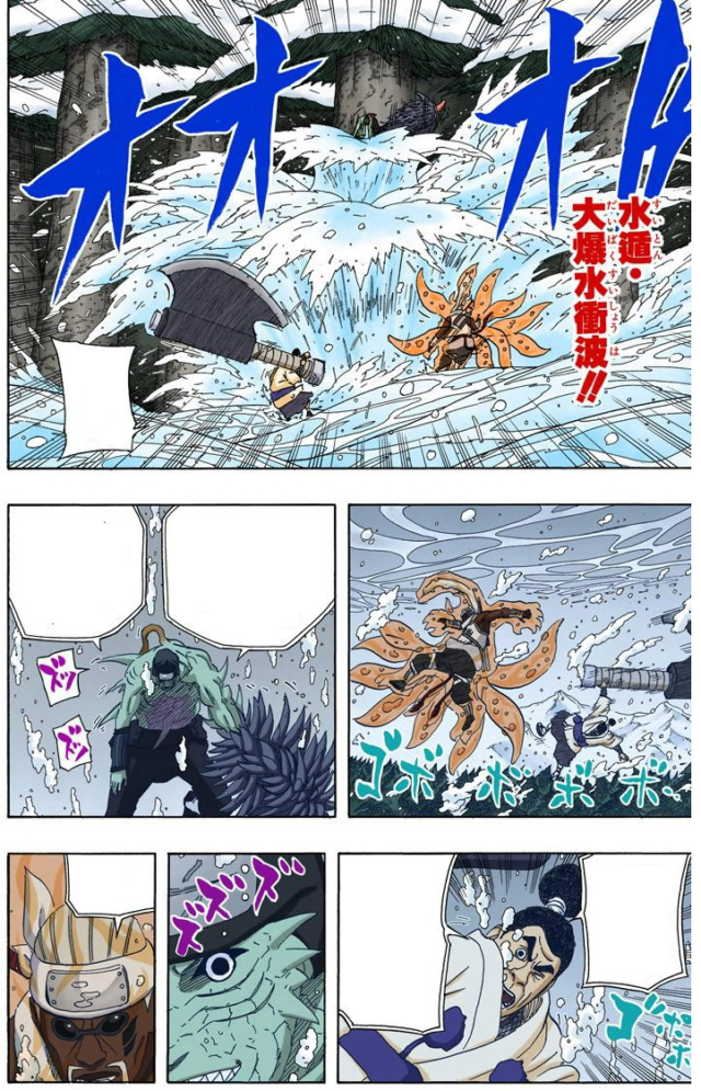 Kisame vs. Tsunade - Página 3 Kisame18