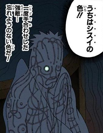 Hiashi vs Kakuzu - Página 3 Mangek10
