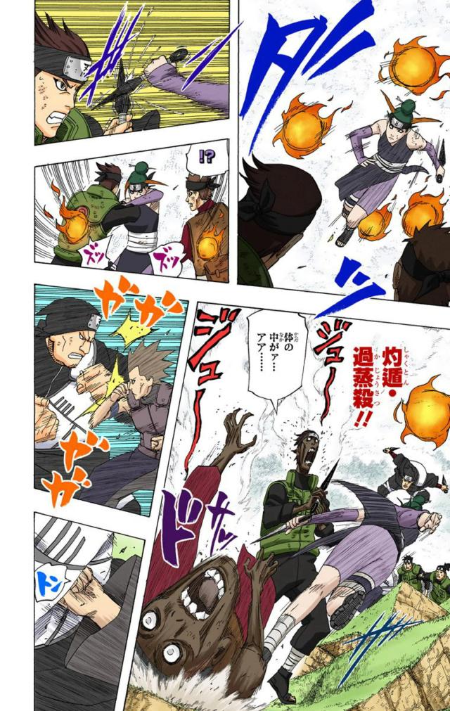 Shino e Hinata vs Pakura e Gari Pakura11