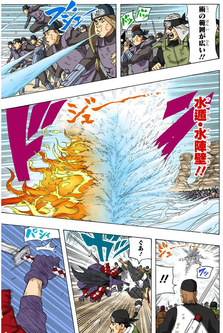Mei vs. Zabuza - Página 2 Randon10
