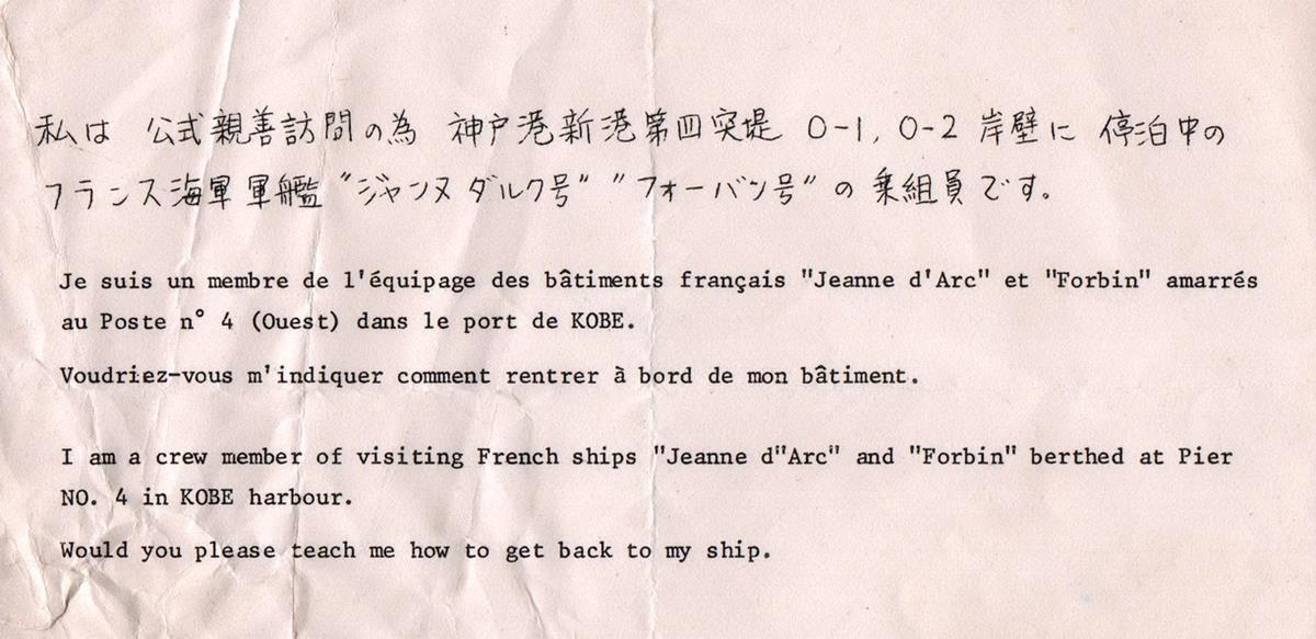 JEANNE D'ARC (PH) - VOLUME 4 - Page 27 _copi765