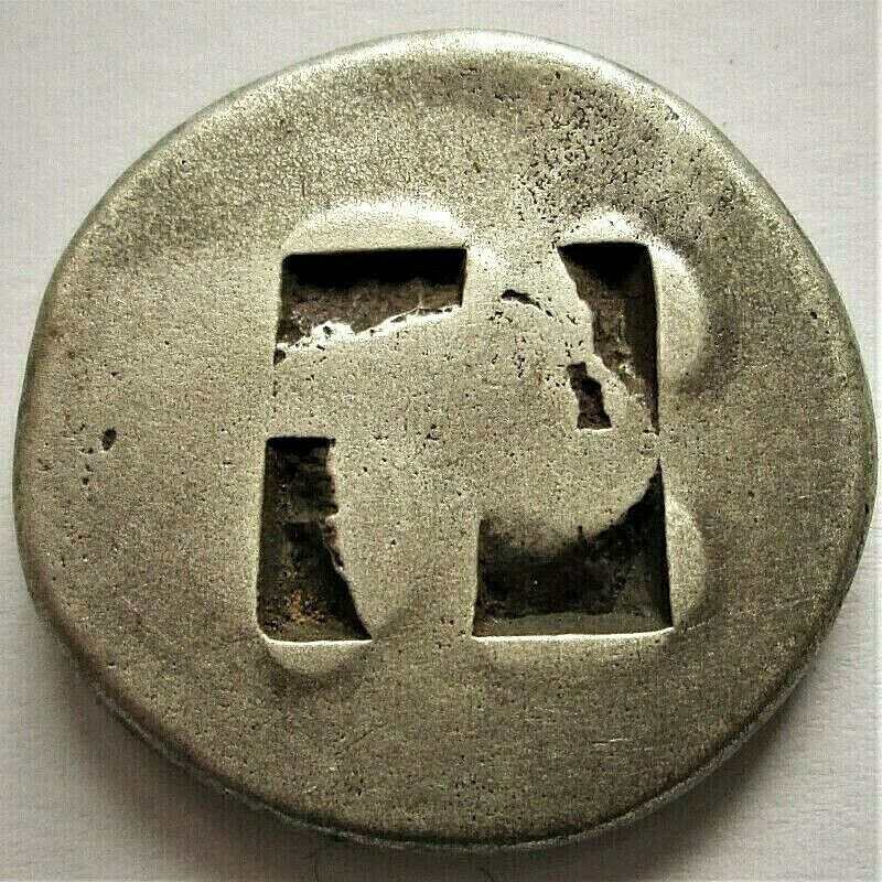 Monedas del Sátiro de Thasos dudosas. N_3_re10