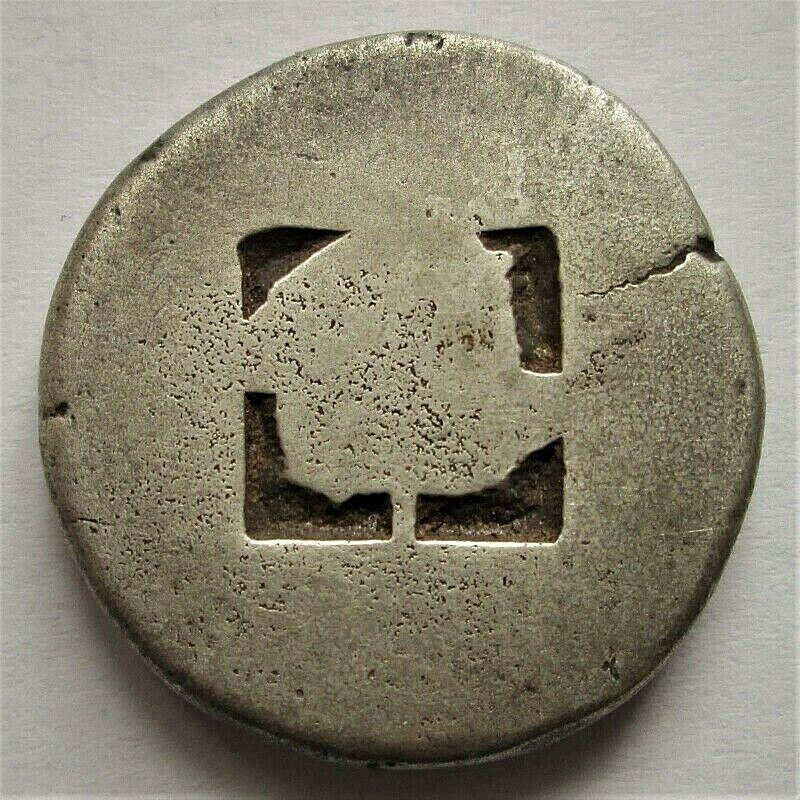 Monedas del Sátiro de Thasos dudosas. N_5_re10