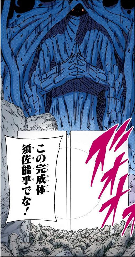 Como o Hashirama lida com essas habilidades? Hs11