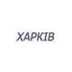 Форум города Харьков