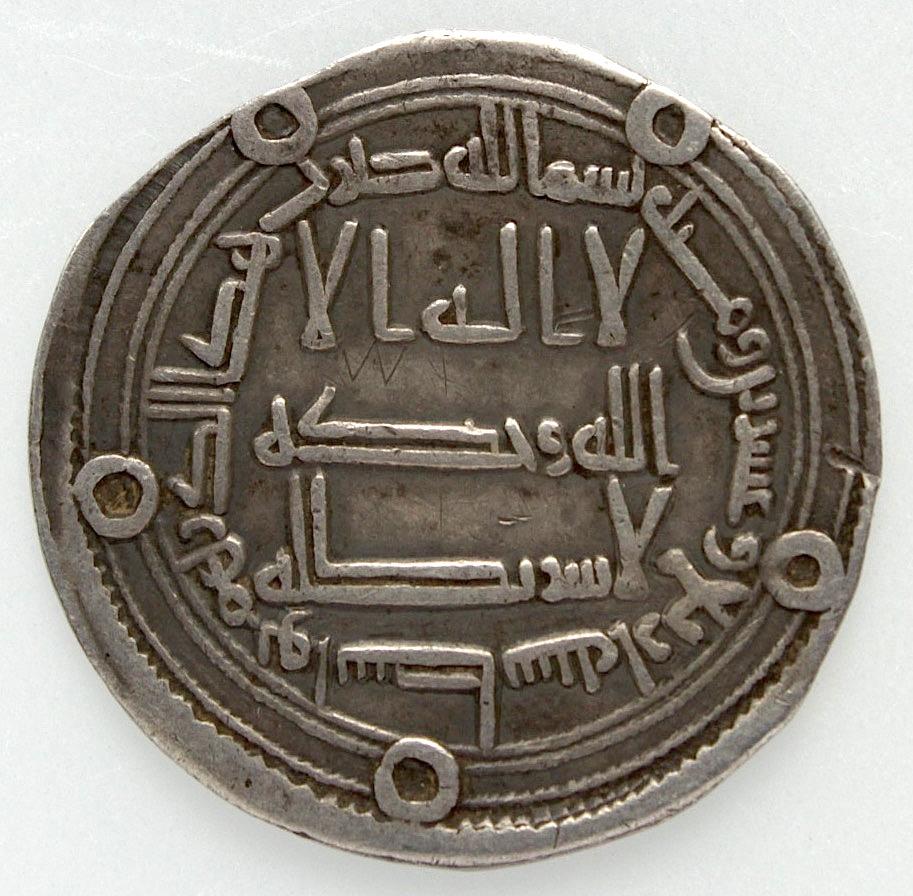 Dírham Omeya del 124 H, Hisham ibn Abd al Malik, Wasit 606_a_10