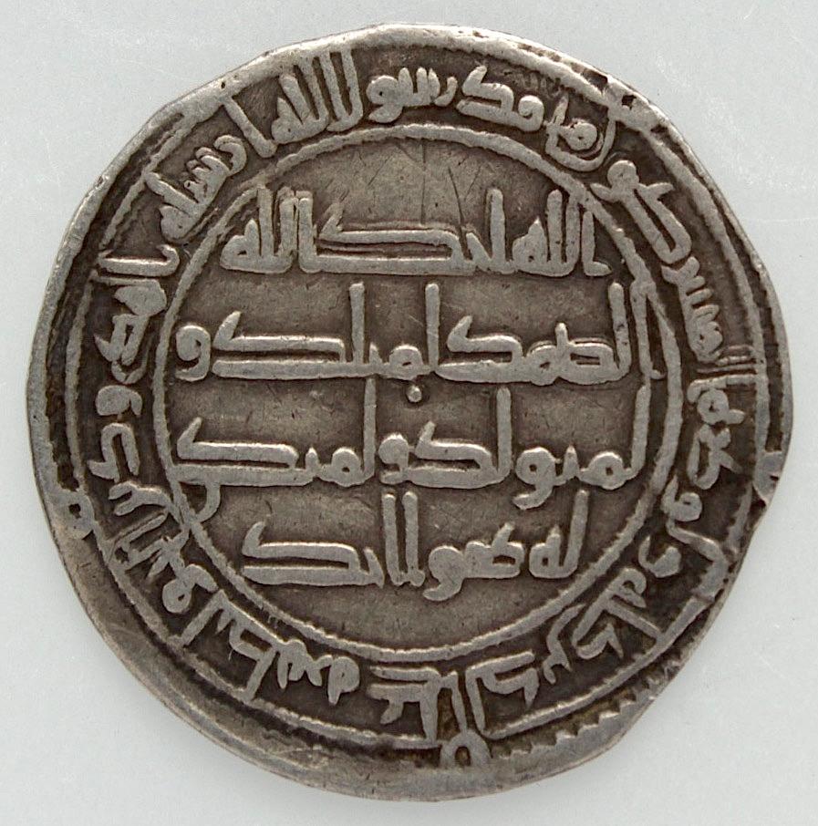 Dírham Omeya del 124 H, Hisham ibn Abd al Malik, Wasit 606_r_10