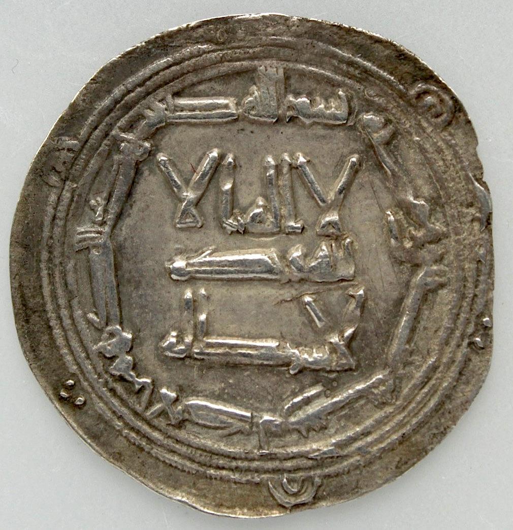 Dírham del 160 H, Abd Al-Rahman I, al-Ándalus  610_a_10