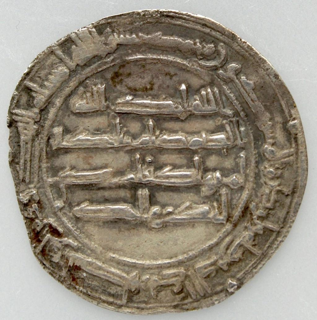 Dírham del 160 H, Abd Al-Rahman I, al-Ándalus  610_r_10