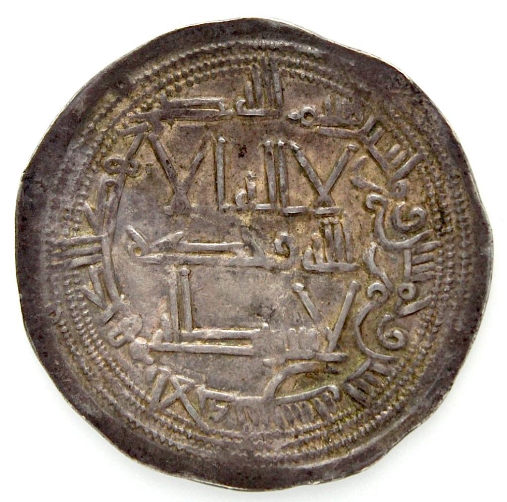 Dírham del 252 H, al-Ándalus, Mohamed I  612_a_10