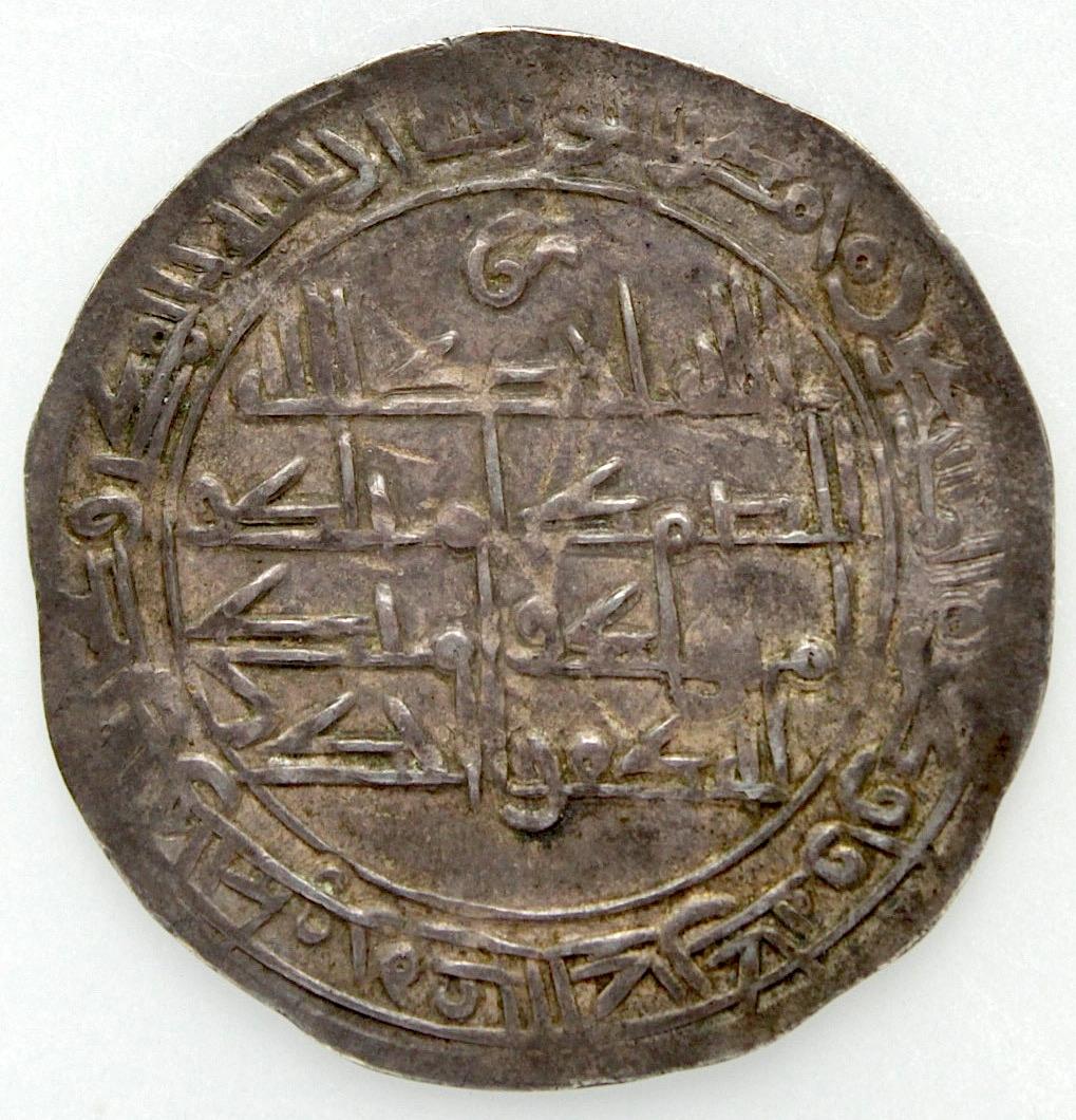 Dírham del 252 H, al-Ándalus, Mohamed I  612_r_10