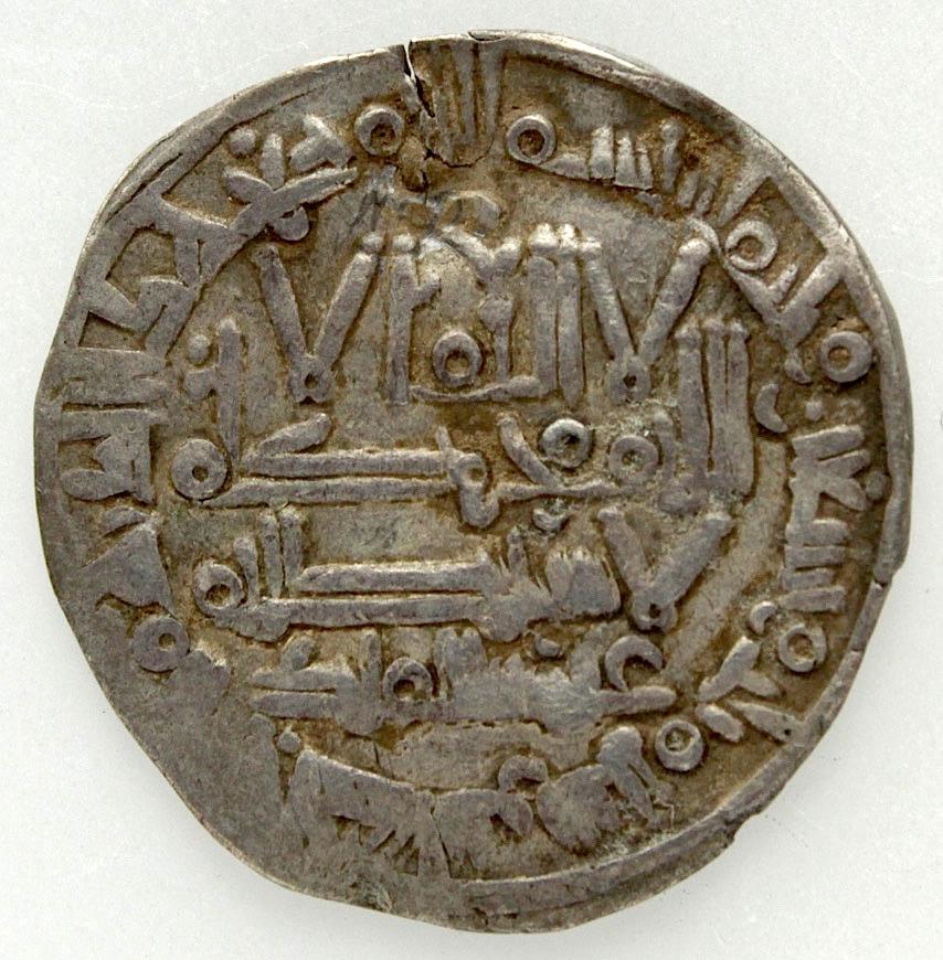 Dírham Califato de Córdoba, Hisham II, 1º Reinado, al-Ándalus, 393 H 619_a_10
