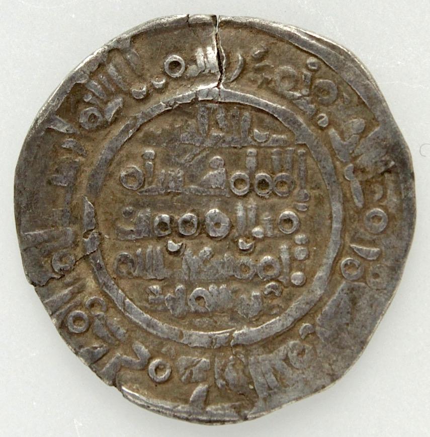 Dírham Califato de Córdoba, Hisham II, 1º Reinado, al-Ándalus, 393 H 619_r_10