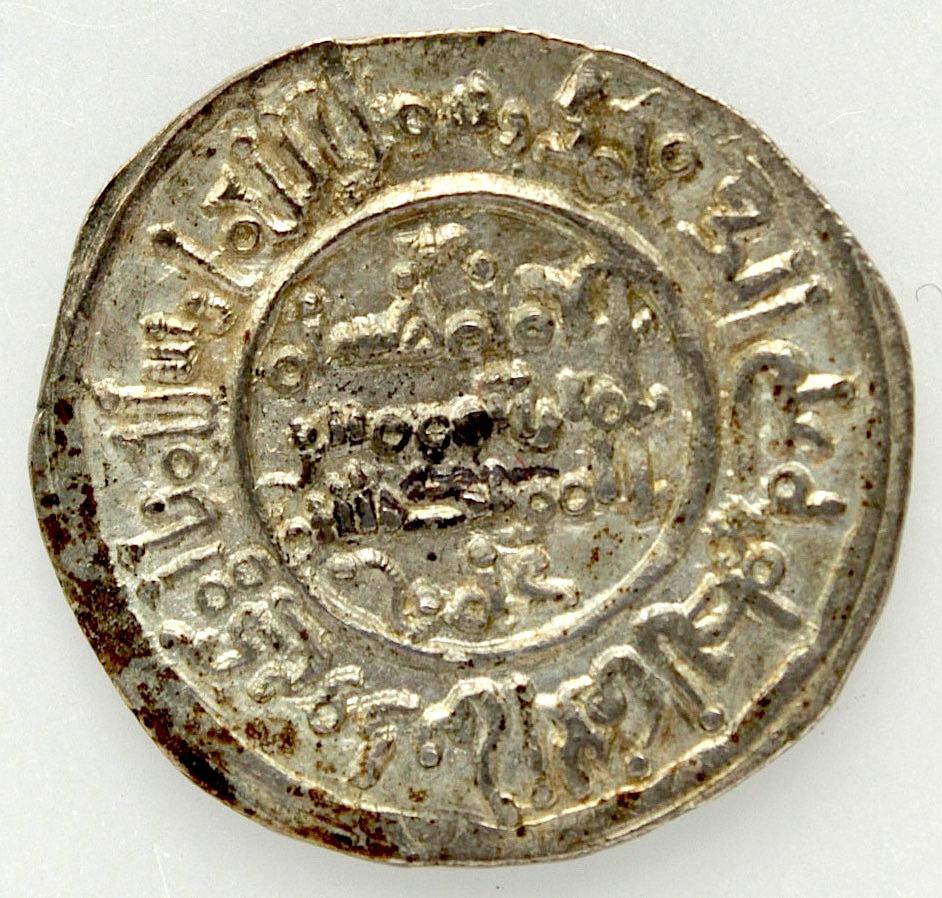 Dírham del Califato de Córdoba, Hisham II, al-Ándalus, 388 H 620_r_10