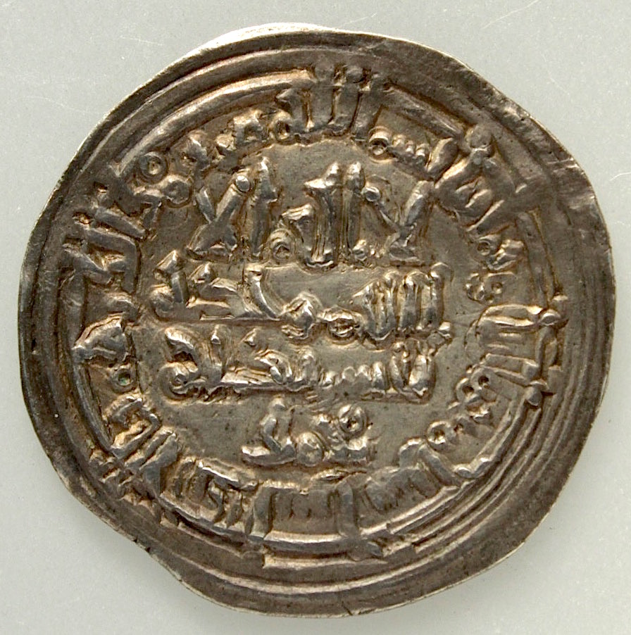 Dírham de Hixam II, al-Ándalus, 388 H 622_a_10