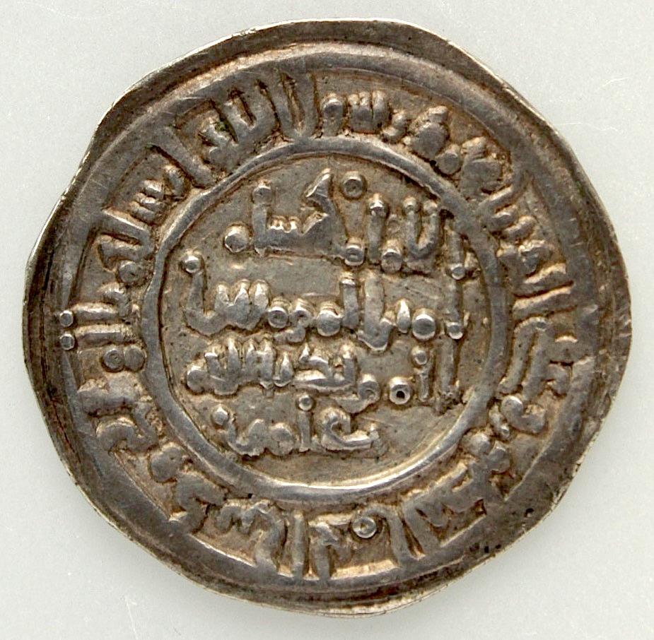 Dírham de Hixam II, al-Ándalus, 388 H 622_r_10