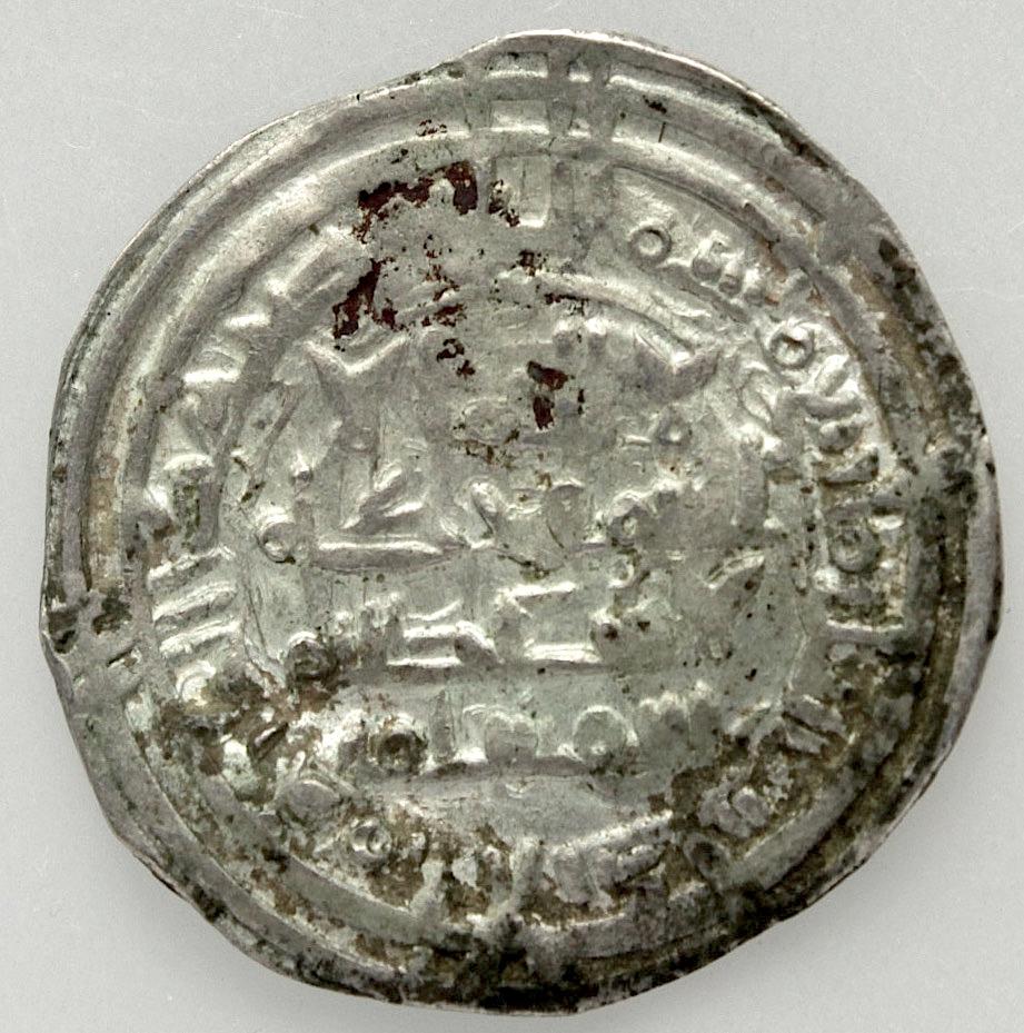 Dírham de Suleymán, al-Ándalus, 400 H 623_a_10